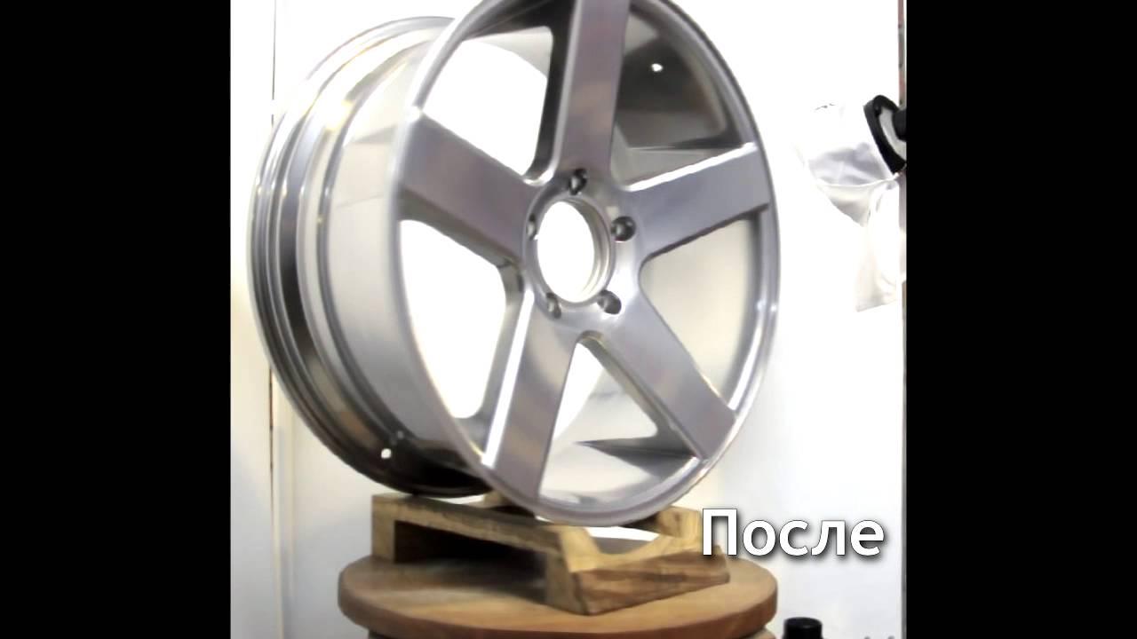 Зеркальная полировка дисков DUB R22 от Toyota Land Cruiser