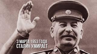 История Кыргызстана: 14 серия - Военные и Послевоенные Годы Киргизской ССР