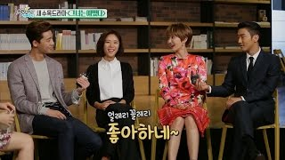 Video 【TVPP】Jung-Eum,Seo-Jun,Jun- Hee,Siwon- 'She Was Pretty', 정음, 서준, 준희, 시원 - 그.예 인터뷰 @Section TV download MP3, 3GP, MP4, WEBM, AVI, FLV September 2018