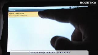 видео Планшет Viewsonic ViewPad 10Pro цена, характеристики, отзывы | Купить Viewsonic ViewPad в Киев, Харьков, Донецк, Днепропетровск и др. - Mgid.com.ua