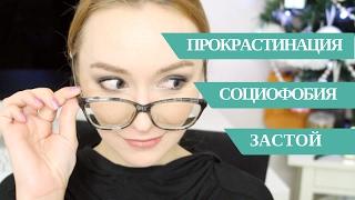 видео Советы фрилансеру: как организовать рабочий день
