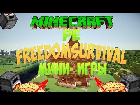 Скачать Minecraft PE  (build 4) [бета-версия] для