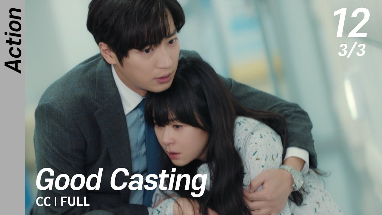 Download [CC/FULL] Good Casting EP12 (3/3) | 굿캐스팅