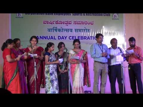 Group song Kale Megha Kale Megha in Corp Bank Annual Day