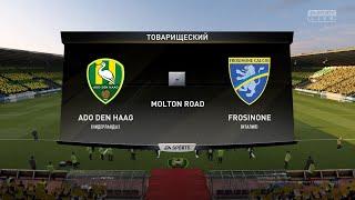 Футбол ADO Den Haag Голландия Frosinone Италия Виртуальный Кубок Полуфинал 2 й матч FIFA