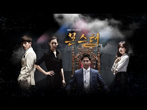 """Monster"" New Korean Drama 2016"