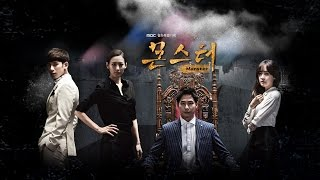 "Video ""Monster"" New Korean Drama 2016 download MP3, 3GP, MP4, WEBM, AVI, FLV Agustus 2017"