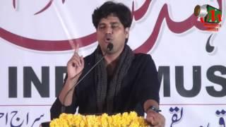 Full Video of Imran Pratapgarhi at Belgaum Mushaira I 3 Nov 2016