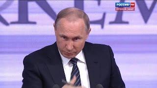 Путин: Анкара сбила Су-24, а затем прикрылась НАТО