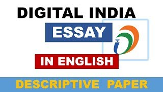 DIGITAL INDIA ESSAY IN ENGLISH DESCRIPTIVE PAPER FOR SSC CGL AND  IBPS PO EXAM 2017
