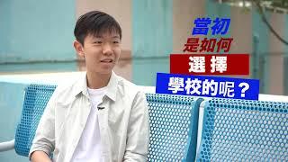 Publication Date: 2019-08-07 | Video Title: 【學生專訪】在英國讀寄宿學校和香港有什麼分別?丨Eammon