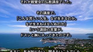 チャンネル登録をお願いします→ https://goo.gl/PbjvZv.