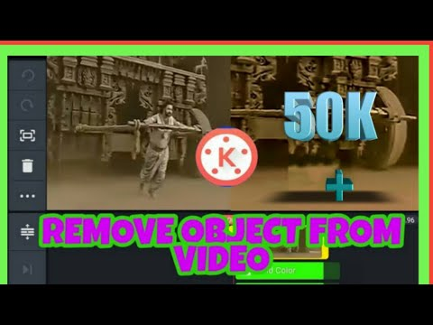 HOW TO REMOVE OBJECT FROM VIDEO AND PUT INSIDE YOURSELF BY ANDROID KINEMASTER TUTORIAL HINDI URDU OK