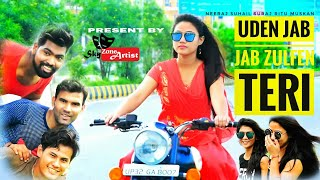 Download lagu Ude Jab Jab Zulfen Teri | Cover by Vicky Singh | Mohd. Rafi & Asha Bhosle