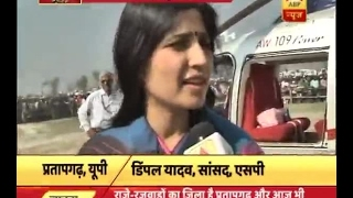If allegations are found true, action will be taken, says Dimple Yadav on Gayatri Prajapat