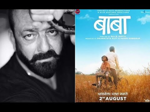 Sanjay Dutt Dedicates First Marathi Film Baba To Late Father Sunil Dutt Mp3