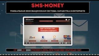 Заработок онлайн в интернете с телефона без вложений