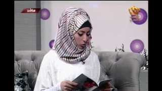 Repeat youtube video يوم جديد - الكاتبة مي العايد مع سمر غرايبة