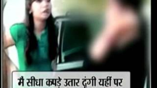 Panchkula four girls shoot  girl nude mms