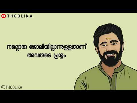Nivin Pauly Emotional Dialogues Malayalam | Lyrical Dialogue Whatsapp Status