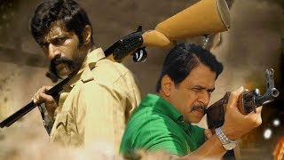 Malayalam Full Movie | Veerappan | Malayalam Super Hit Action Full Movie | Full Movie