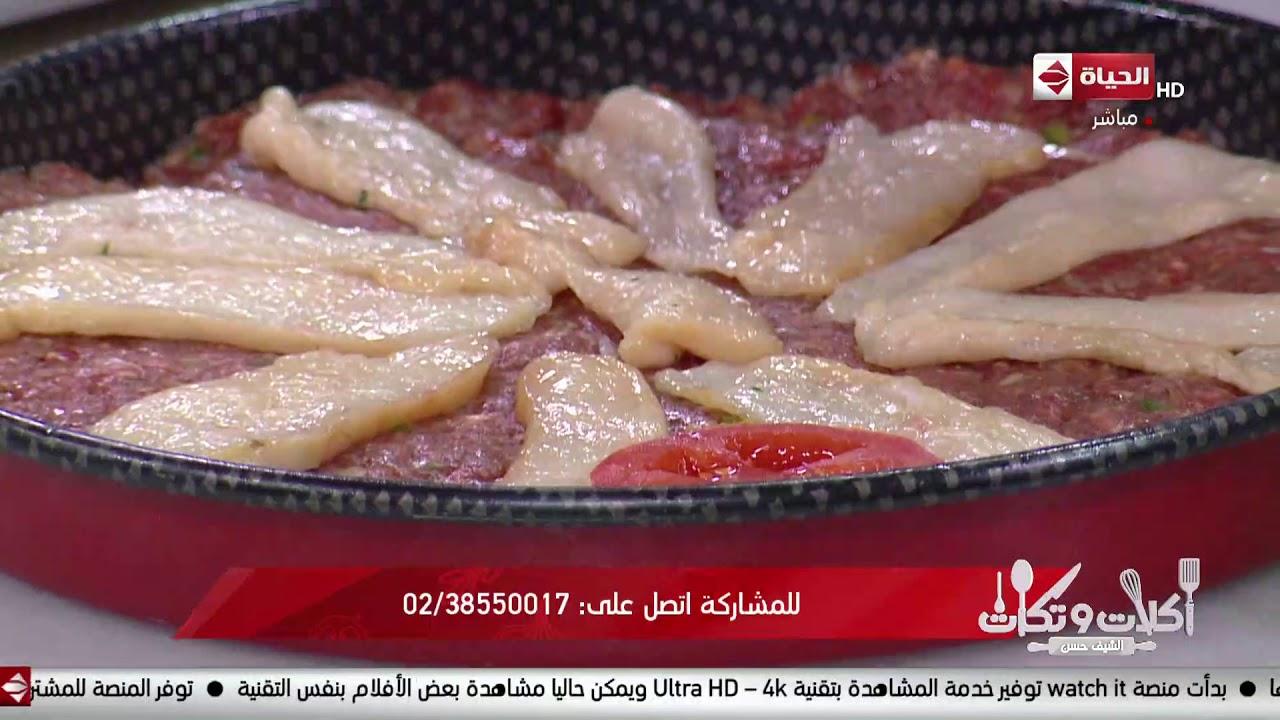 أكلات وتكات - حلقة الأثنين مع ( الشيف حسن ) 3/2/2020 - الحلقة كاملة