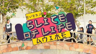 Every Slice of Life Anime EVER