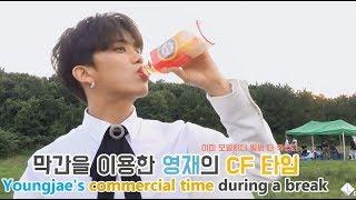 B A P ENG SUB MV Making Film Pt