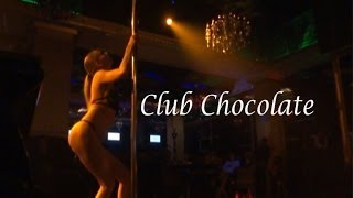 Скачать Beijing Moments Club Chocolate