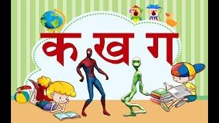 Learn KA KHA GA GHA With  Alien Dame Tu Cosita Dance | Spider Dance | Gangnam Style