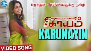 Karunaiyin Uruvamae Video Song   Kaayam   Tamil Selvan   Priyanka