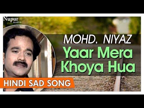Yaar Mera Khoya Hua - Mohd. Niyaz - Superhit Hindi Sad Songs - Nupur Audio