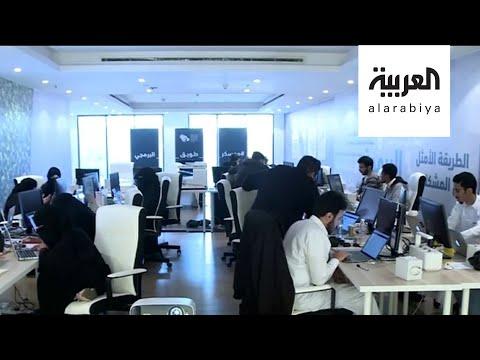 نشرة الرابعة | برنامج سعودي لتأهيل 1000 باحث وباحثة في الأمن السيبراني والذكاء الاصطناعي  - نشر قبل 2 ساعة