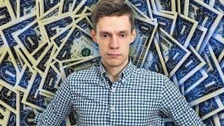 """Юрий Дудь - Сколько зарабатывает журналист с проекта """"вДудь"""""""