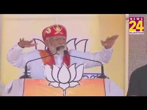 PM Modi uses blasts in Sri Lanka to ask for votes for BJP in Lok Sabha polls