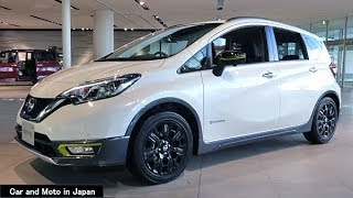 Nissan Note e-POWER X C-Gear Touring Package thumbnail