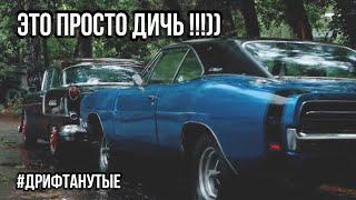 FORD GT, IMPALA, CHARGER - ДИЧАЙШАЯ КОЛЛЕКЦИЯ MUSCLE CAR В МОСКВЕ + ОБЗОР NISSAN SILVIA S13