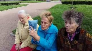 Бабки против детей