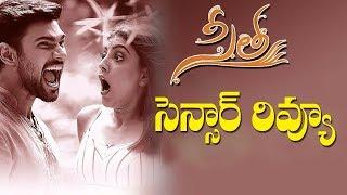 Kajal Aggarwal Sita Movie Censor Review  | Bellamkonda Sai Sreenivas | #KajalSitaReview | Y5tv