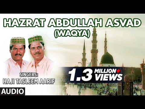 Waqya : HAZRAT ABDULLAH ASVAD Full (Audio) || HAJI TASLEEM AARIF || T-Series Islamic Music