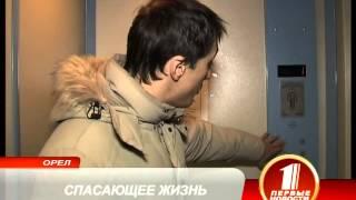 Охранно-пожарная сигнализация(, 2012-12-27T08:31:49.000Z)