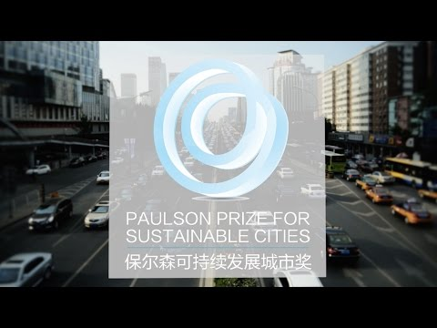 Paulson Prize for Sustainable Cities 2017