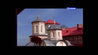 Film Documentar. Mănăstirea Arnota