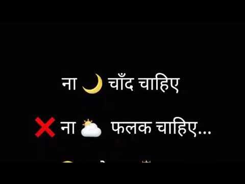 Zindgani Badi Khubsurat Hui .... Jo Tu Mera Hamdard Hai Arijit. Singh Whatsapp Status