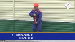 Огнетушитель углекислотный(, 2015-09-19T19:13:50.000Z)