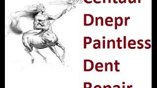 Видео обучение PDR в Днепре (098)0216605 (095)9071519, Удаление глубокой вмятины как оно есть