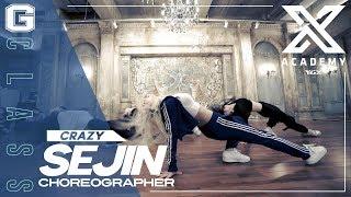 SEJIN X G CLASS | CHOREOGRAPHY VIDEO / No Drama - Tinashe Ft. Offset