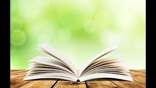 Тот кто любит читать