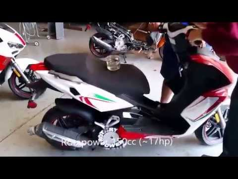 Rotapower Vibration Test