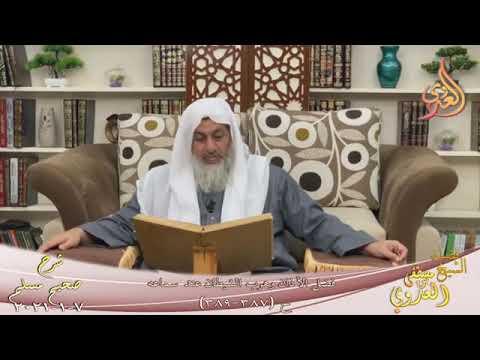 Tadl7iabsjhdam
